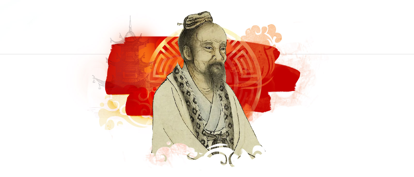 Zhuang Zhou